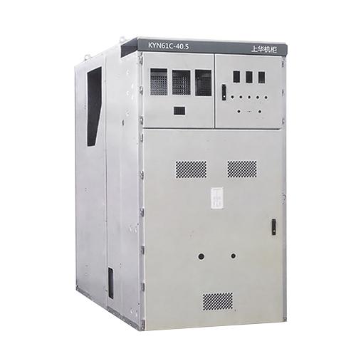 S·KYN61C-40.5铠装移开式交流金属封闭开关