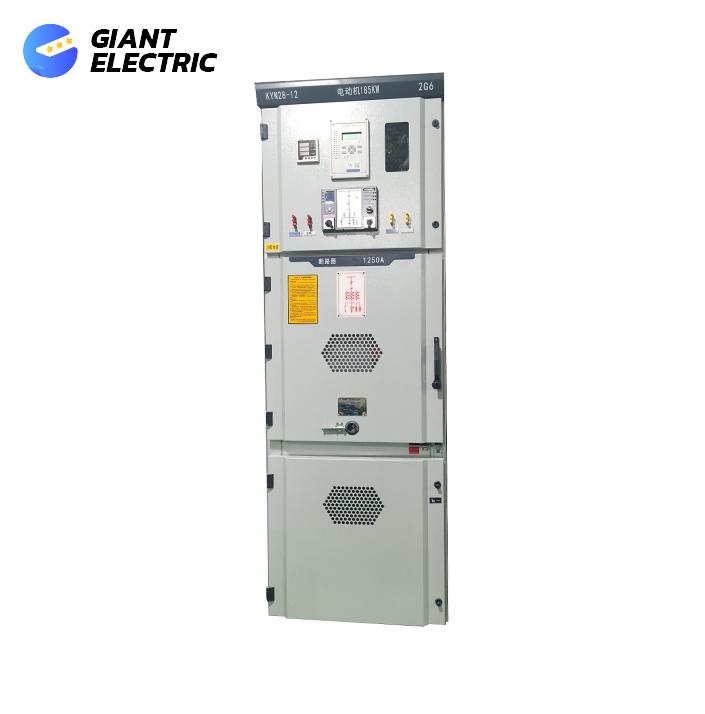 KYN28-12高压成套开关设备